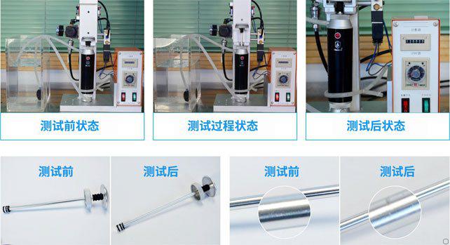 康米尔KP02救援净水器疲劳强度测试展示