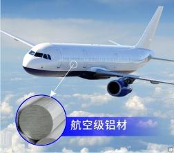 康米尔KP02救援净水器采用航空级铝合金为原材料