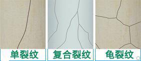 康米尔KP01单兵滤水器滤芯裂纹种类