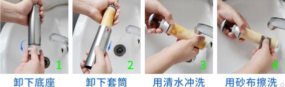 康米尔KP01单兵滤水器滤芯清洗流程展示