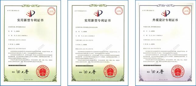 康米尔Diercon运动净水瓶国家专利证书