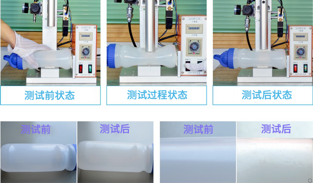 康米尔PB01救援滤水壶瓶体疲劳强度测试展示