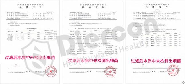 康米尔PB01救援滤水壶广东微生物测试