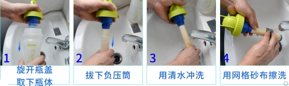 康米尔PB01救援滤水壶滤芯清洗流程