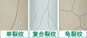 康米尔PB01救援滤水壶滤芯裂纹种类