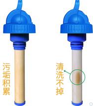 康米尔PB01救援净水杯滤芯污脏示意
